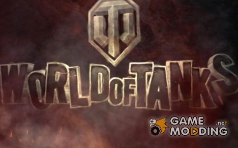 No Video Mod для World of Tanks