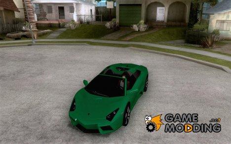 Lamborghini Reventon Convertible for GTA San Andreas