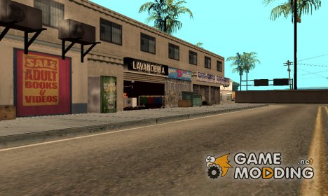 Химчистка в Idlewood для GTA San Andreas