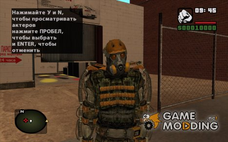 Свободовец в экзоскелете из S.T.A.L.K.E.R for GTA San Andreas