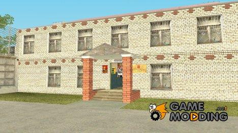 Обновленный интерьер УВД в г.Южном для GTA San Andreas