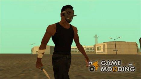 Slipknot Mask For Cj для GTA San Andreas