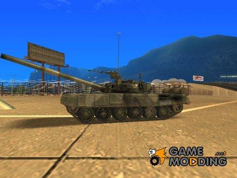 Российская армия for GTA San Andreas