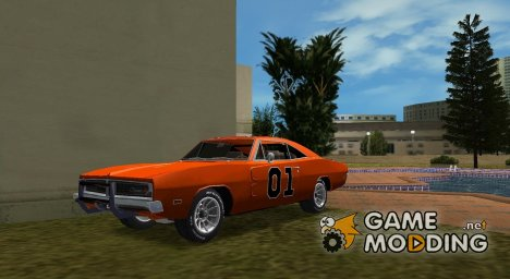 Dodge Charger 1969 General Lee для GTA Vice City