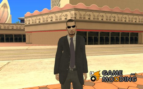 Agent of National Security для GTA San Andreas