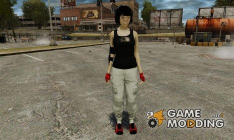 Фэйт for GTA 4