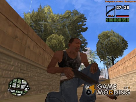 SawnOff из Counter-Strike Global Offensive для GTA San Andreas