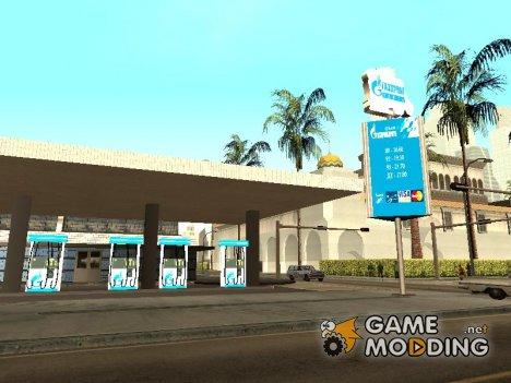АЗС Газпром нефть v.1.0 для GTA San Andreas