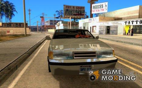 Новые текстуры машин for GTA San Andreas