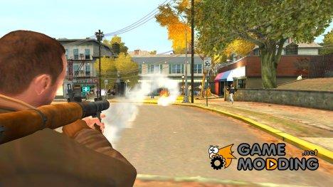 Скорострельный гранатомет for GTA 4
