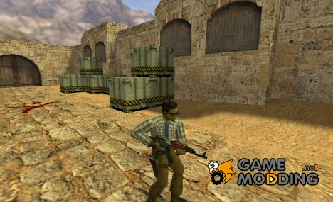 Geek for Leet для Counter-Strike 1.6