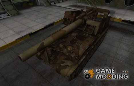 Шкурка для американского танка T92 for World of Tanks