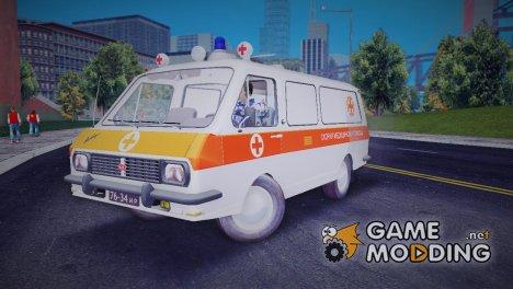 РАФ 22031 скорая для GTA 3
