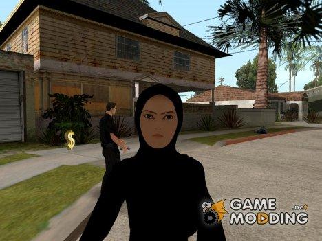 Arabian Hijab Chick для GTA San Andreas