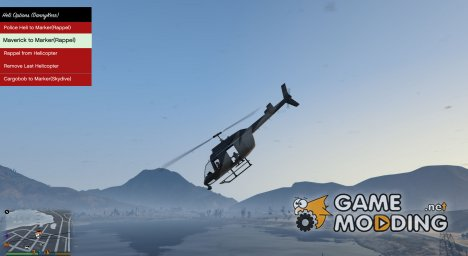 Авиатакси / Airtaxi + Helicopter Rappel mod v2.02 for GTA 5