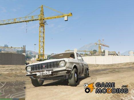 ГАЗ-24 for GTA 5