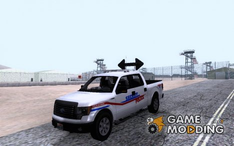 Ford F-150 Road Sheriff для GTA San Andreas