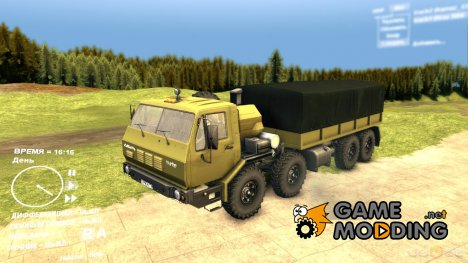 КрАЗ 6316 for Spintires DEMO 2013