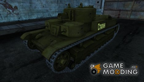 Шкурка для Т-28 for World of Tanks