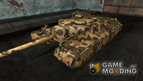 Шкурка для T95 №12 для World of Tanks