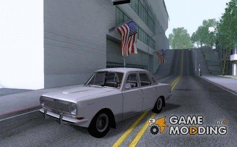 ГАЗ 24-01 for GTA San Andreas