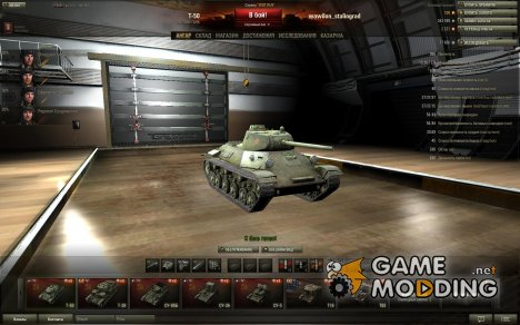 Премиум ангар World of Tanks для World of Tanks
