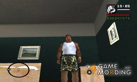 Камуфляжные шорты for GTA San Andreas