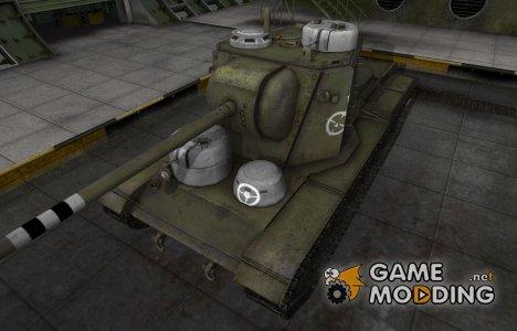 Зоны пробития контурные для КВ-5 для World of Tanks