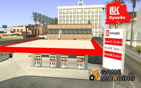 Заправка Лукойл for GTA San Andreas