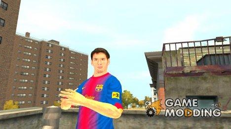Лионель Месси for GTA 4