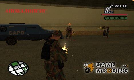 Апокалипсис. Часть 1 для GTA San Andreas