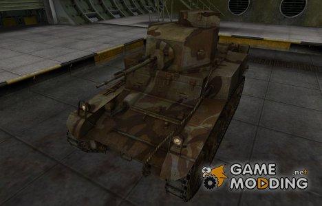 Американский танк M3 Stuart для World of Tanks