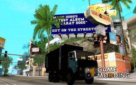 Камаз 53212 Мусоровоз для GTA San Andreas