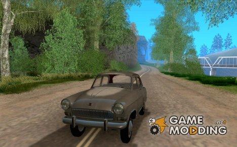 ГАЗ 21 Волга for GTA San Andreas