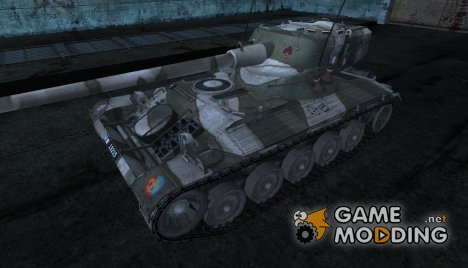 Шкурка для FMX 13 90 №7 for World of Tanks