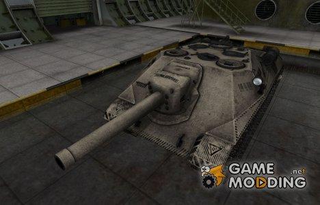 Отличный скин для Объект 704 для World of Tanks