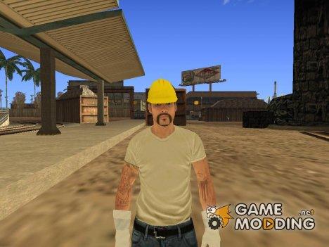 Wmycon HD for GTA San Andreas