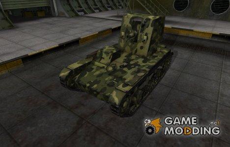Скин для СУ-26 с камуфляжем for World of Tanks
