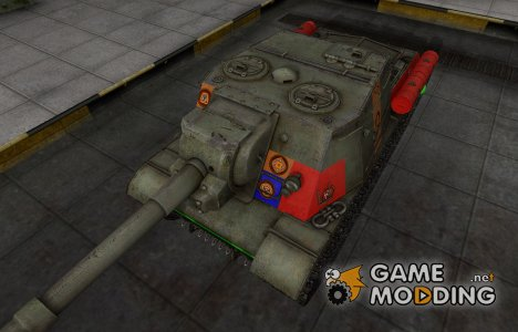 Качественный скин для ИСУ-152 для World of Tanks