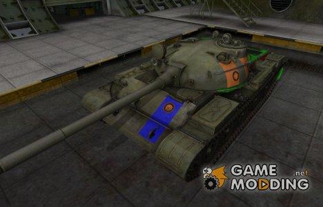 Качественный скин для Т-62А для World of Tanks