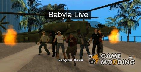 Babyla Live для GTA San Andreas