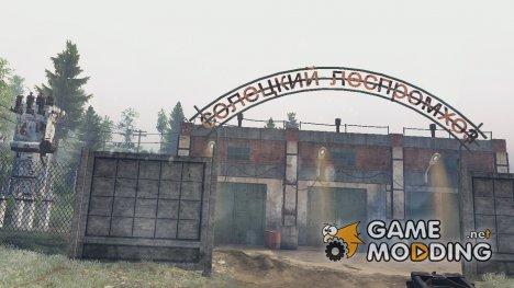 Солецкий Леспромхоз for Spintires 2014