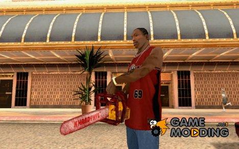 Кровавая Бензопила для GTA San Andreas