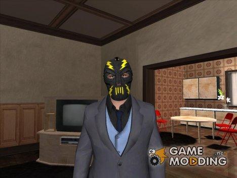 Mask GTA Online for GTA San Andreas