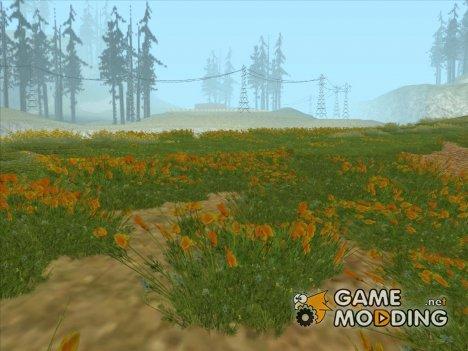 Dream Grass (Low PC) для GTA San Andreas