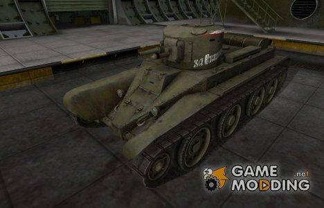Исторический камуфляж БТ-2 для World of Tanks