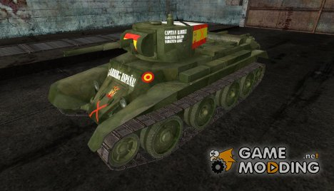 Шкурка для БТ-7 for World of Tanks