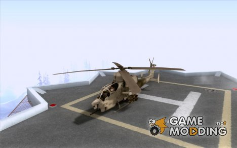Hunter - AH-1Z Cobra для GTA San Andreas