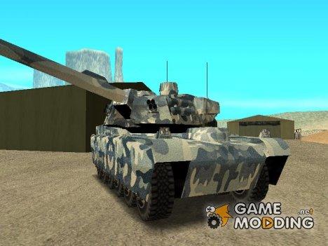 Зимний Камуфляж для Rhino for GTA San Andreas