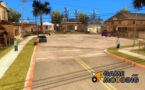Охрана for GTA San Andreas